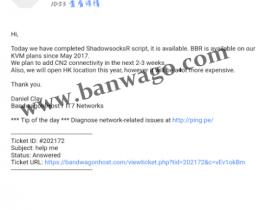 """搬瓦工""""Bandwagonhost""""将于本月(8月份)上线CN2线路以及香港机房"""