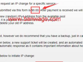 新春福利-搬瓦工 IP 被封后付费更换 IP 价格调整为 2.82 美元