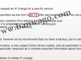 搬瓦工购买 IP 价格再次调整为 8.79 美元