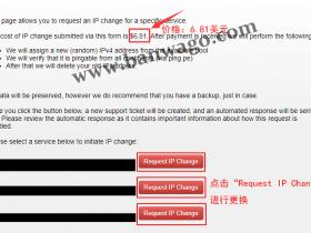 搬瓦工 VPS 购买新 IP 价格再次调整为 6.81 美元
