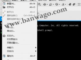 搬瓦工 Linux 下利用 Xshell 远程连接 VPS 服务器