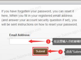 搬瓦工忘记账户登录密码了怎么找回密码