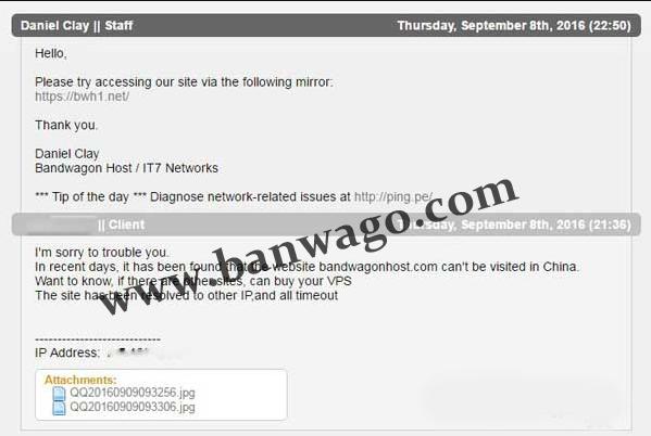 搬瓦工(bandwagonhost)域名无法打开的解决办法