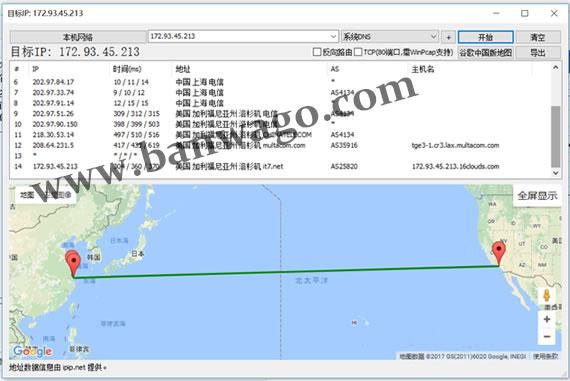 Bandwagonhost搬瓦工VPS新增KVM架构服务直连中国