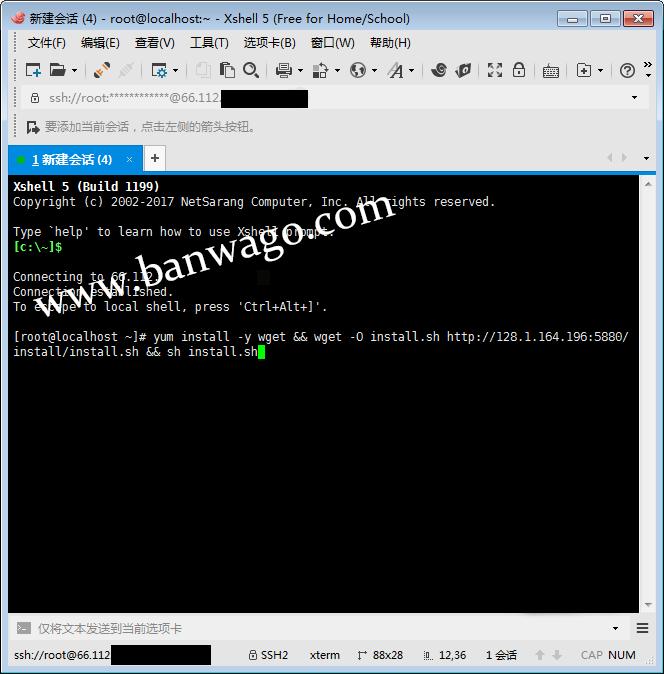 搬瓦工VPS安装宝塔Linux面板教程