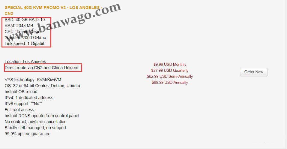 搬瓦工洛杉矶CN2最新套餐:2G内存/40G硬盘/2000G月流量/月付.99