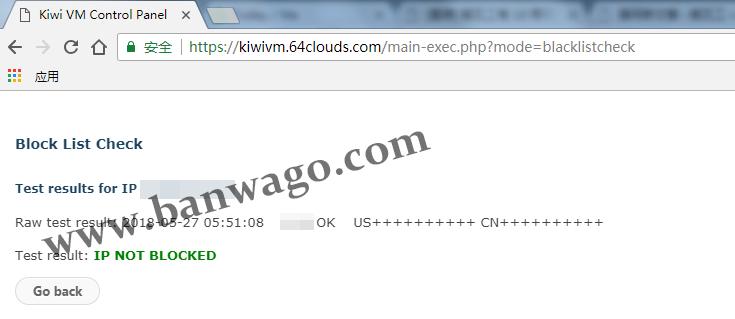 搬瓦工VPS可以免费更换被墙的IP