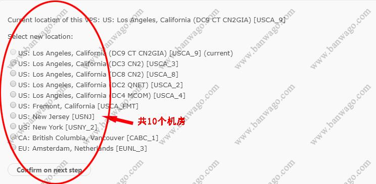 搬瓦工新增 CN2 GIA ECOMMERCE 方案:1T月流量/2.5 Gbps带宽/年付119.99美元