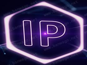 搬瓦工VPS能不能添加多个IP地址