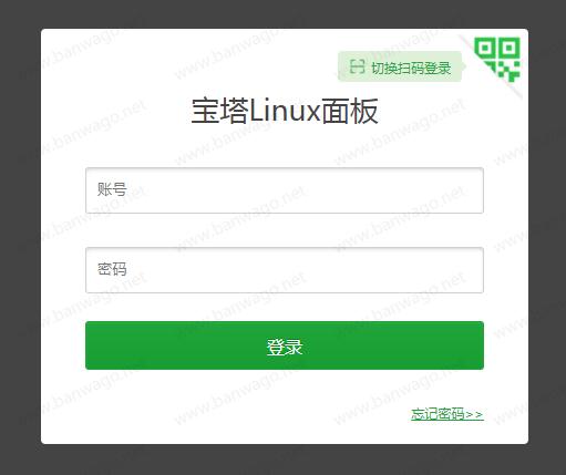 搬瓦工VPS安装宝塔面板Linux7.4.3正式版