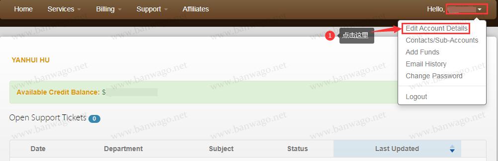 搬瓦工修改账户邮箱地址的方法