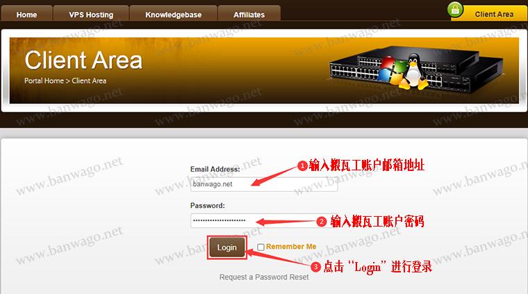 搬瓦工VPS登录KiwiVM后台管理面板教程