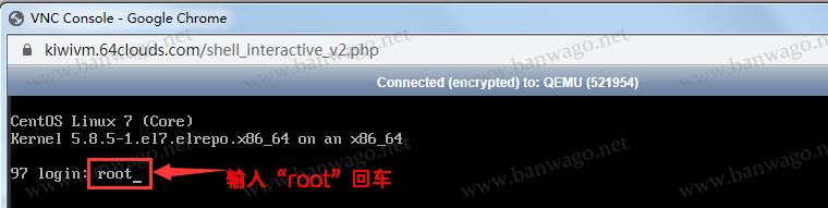 """搬瓦工在线SSH""""Root shell – interactive""""的功能与使用方法"""