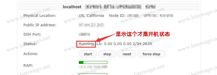 搬瓦工修改root密码教程(最新版)