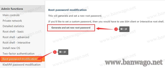 "搬瓦工VPS修改root密码提示""Failed to reset root password (739102)""的解决办法"