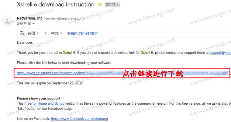 官方正版 Xshell 下载使用和连接 SSH 图文教程