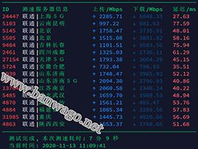 搬瓦工日本大阪软银机房国内三网(电信、移动、联通)速度测试