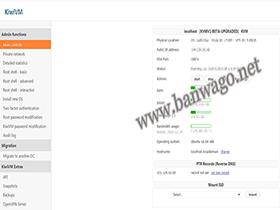 搬瓦工官方检测 IP 地址可用性的方法